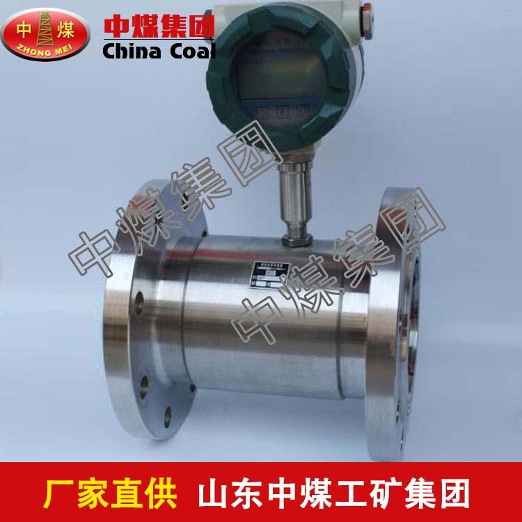 涡轮流量传感器 涡轮流量传感器优点 新款促销