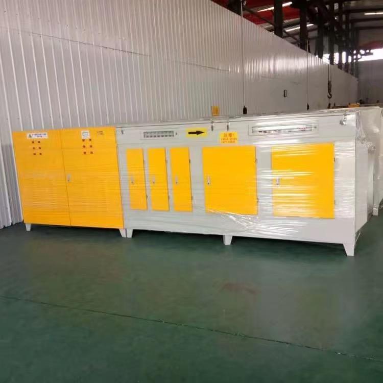 厂家定制 光氧设备 光氧催化设备 UV光氧废气处理
