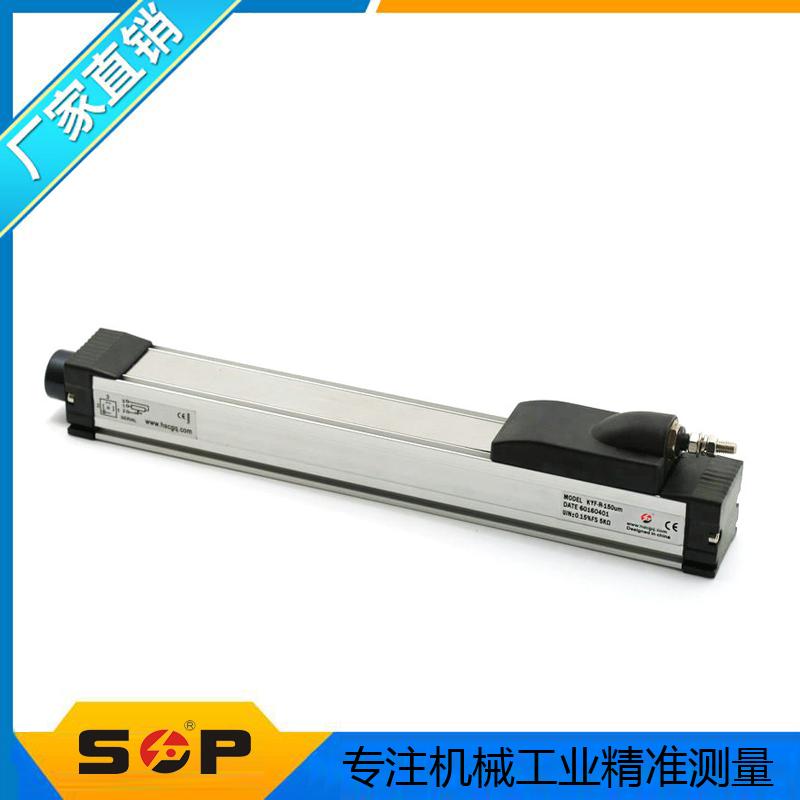 通用型KTF-2500mm滑块位移传感器 注塑机橡胶机合模行程电感器
