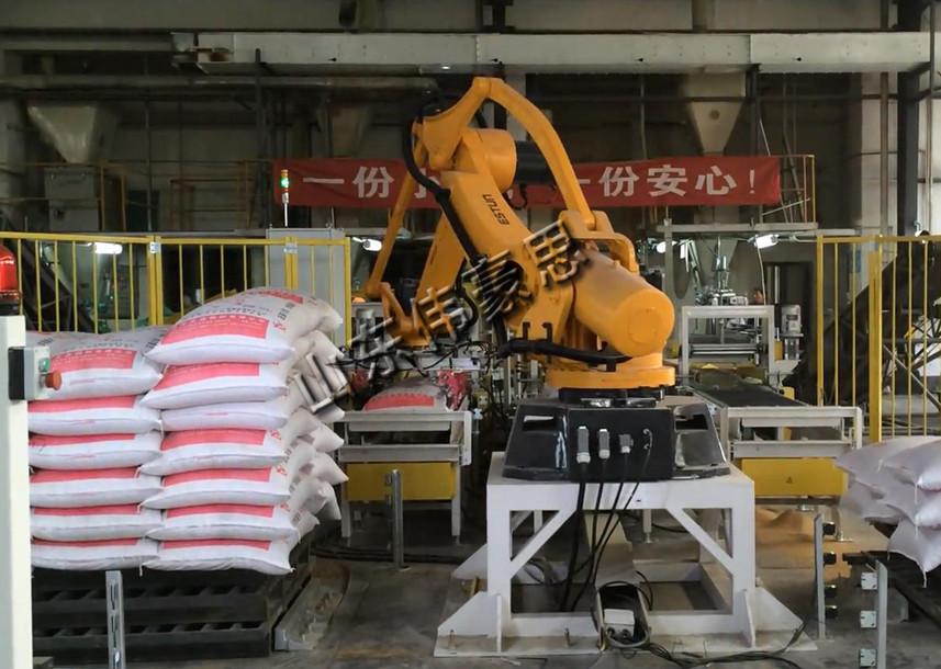 袋装粉料全自动拆垛机器人 全自动搬运拆垛系统