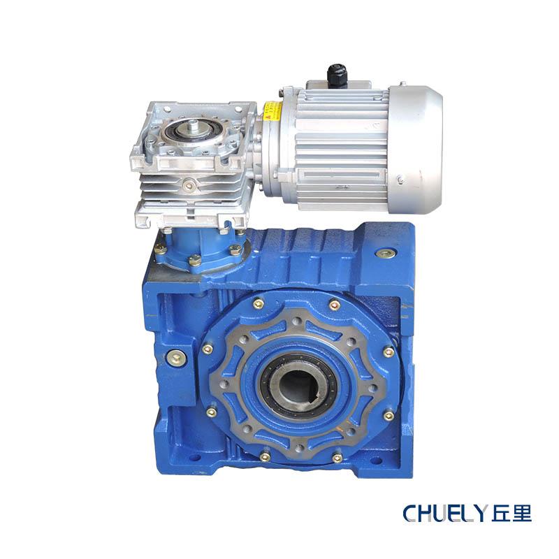NMRV150-25-Y7.5KW蜗杆减速器 丘里NRV150蜗轮箱