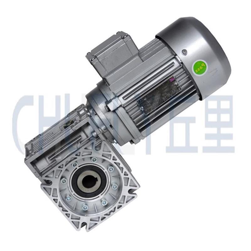 NRV63蜗杆减速机NMRV075蜗轮箱