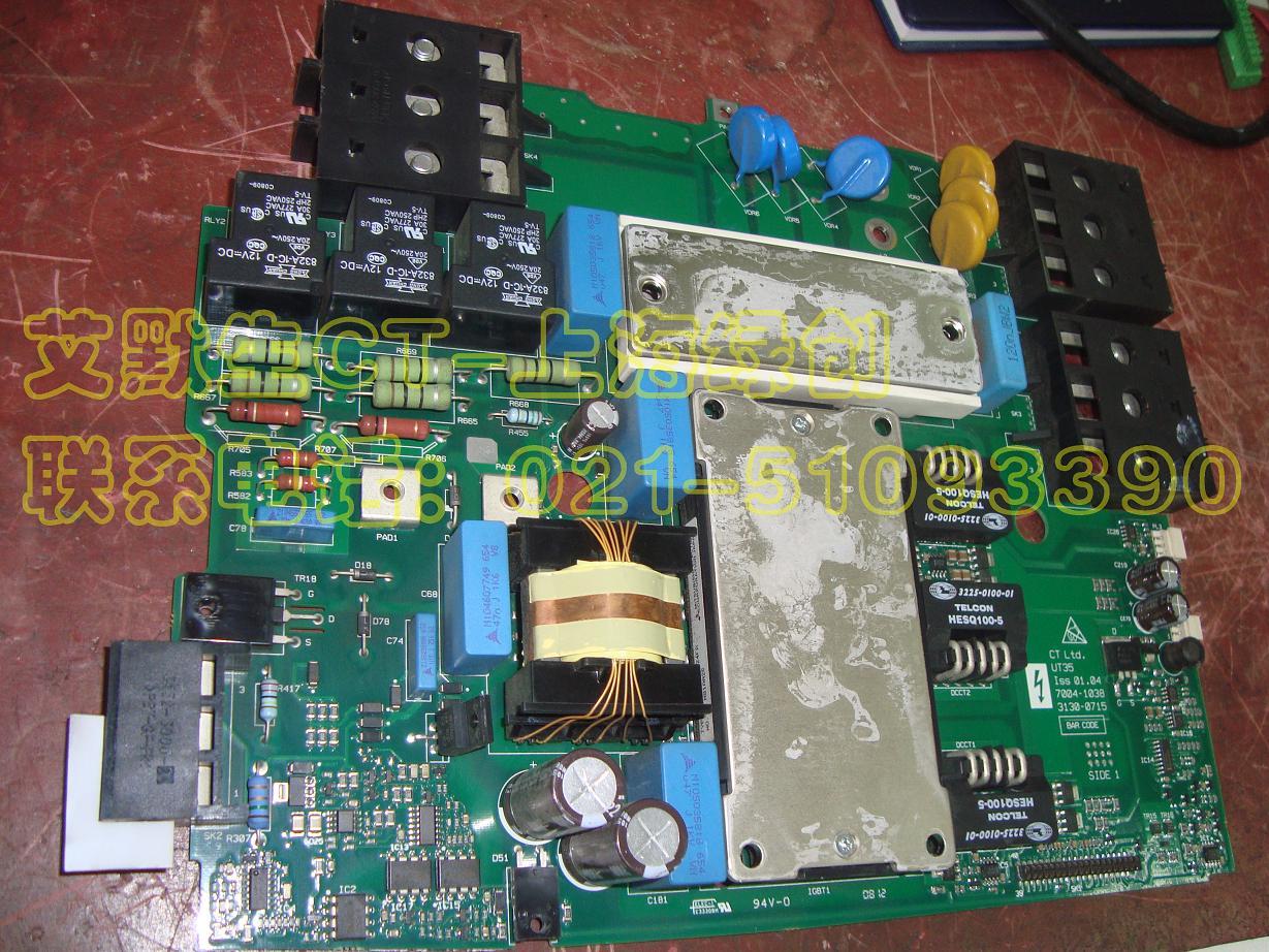 尼得科CT变频器备件UT35功率板,驱动板(SK3401/SK3403上?#35270;茫?></a><h3 class=