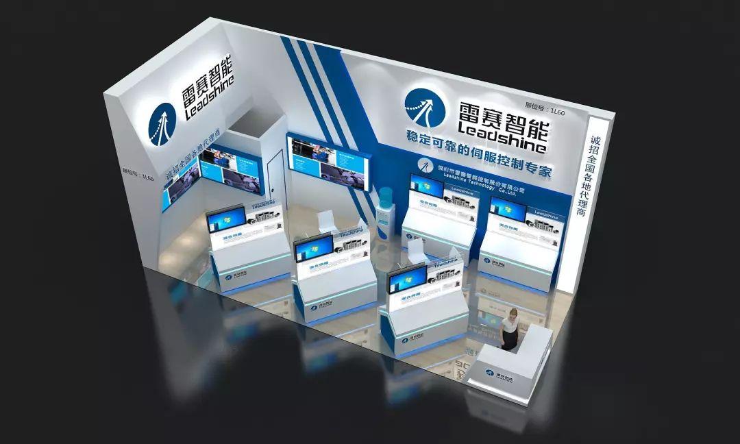 雷赛邀您共赏2019NEPCON华南电子展年度盛会