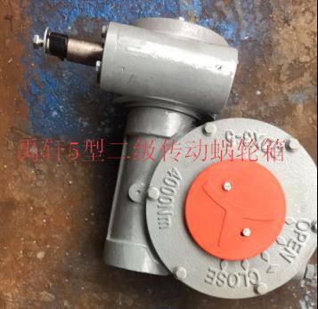 QDX3-S7手动阀门装置-蜗杆传动双级蜗轮箱