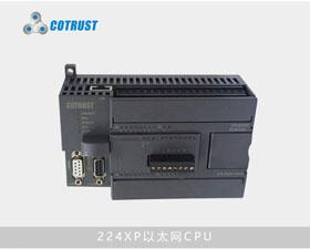 合信224XP以太網CPU,晶體管輸出(214-2AD41-0324)