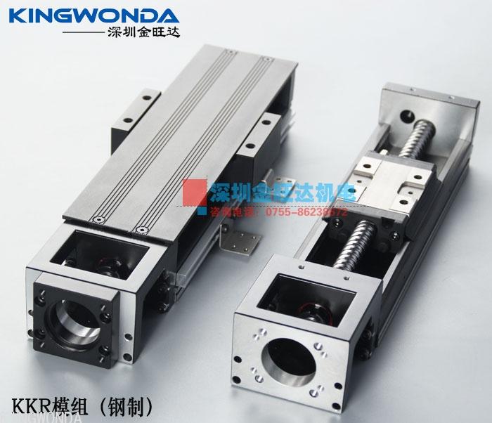 金旺达 KKR6005/KKR6010钢制线性模组滑台
