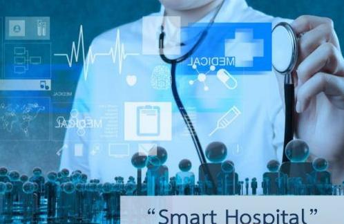 """南京大力发展""""互联网+医疗健康""""推进智慧医院建设"""