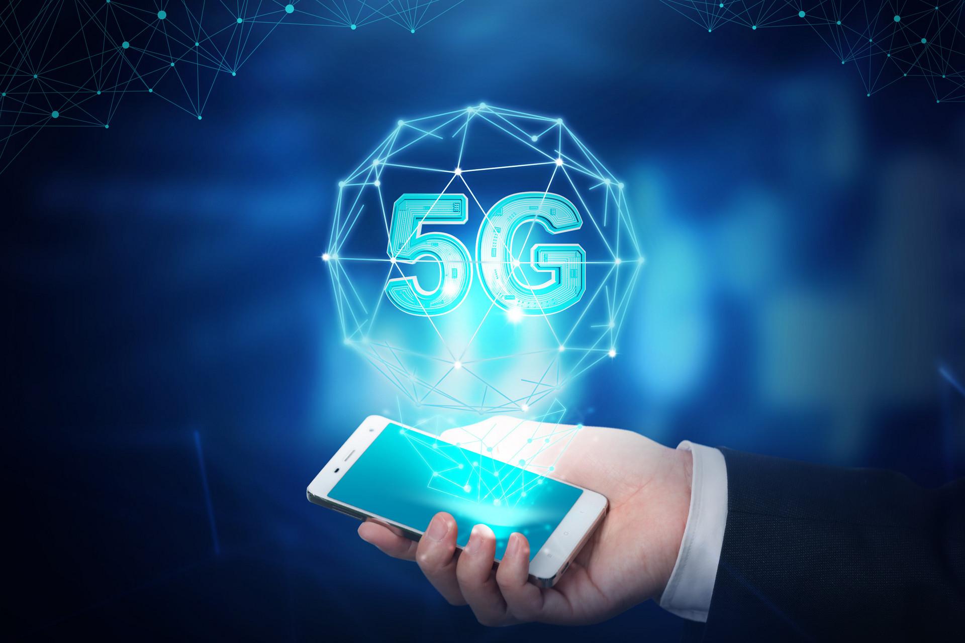 2019中国5G手机市场研究报告