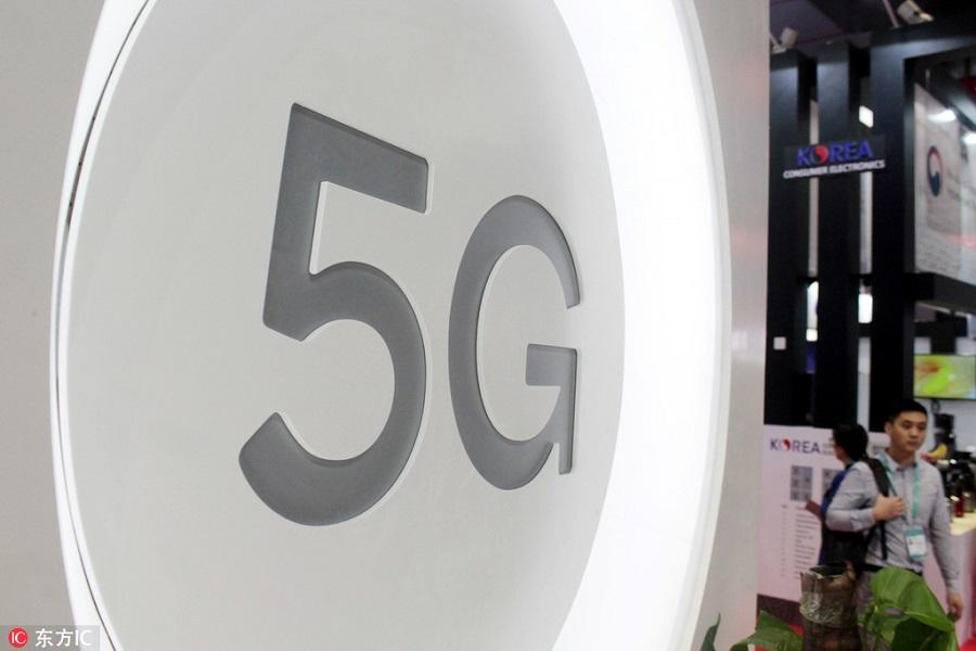 """工信部发布""""5G+工业互联网""""512工程推进方案"""