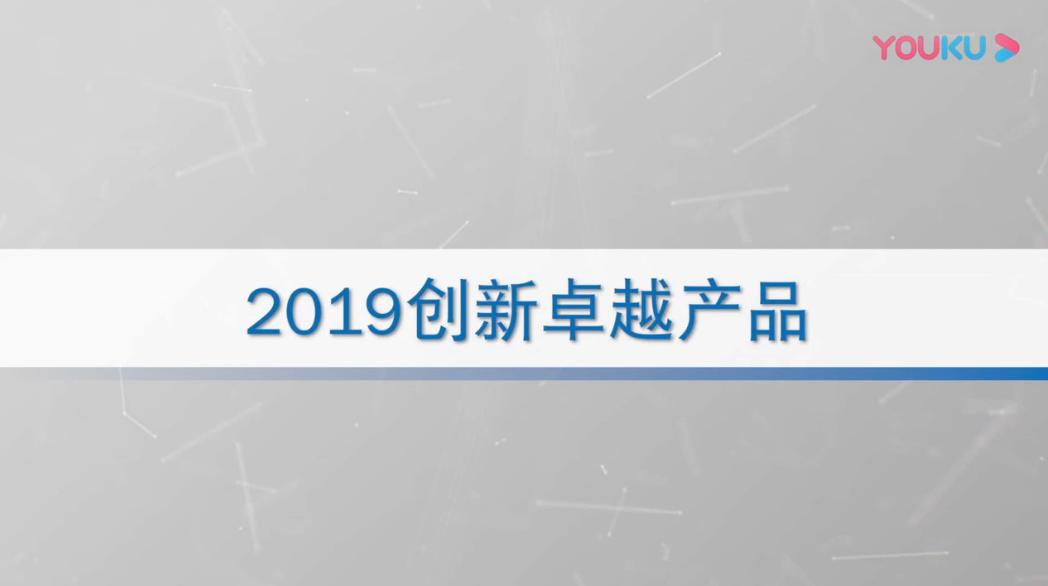 西克(SICK)2019卓越創新產品概覽