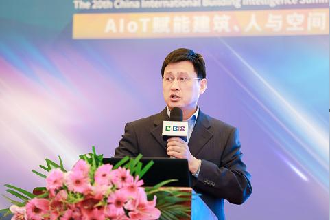 臺達出席中國國際智能化峰會  分享物聯網架構LOYTEC樓宇自控