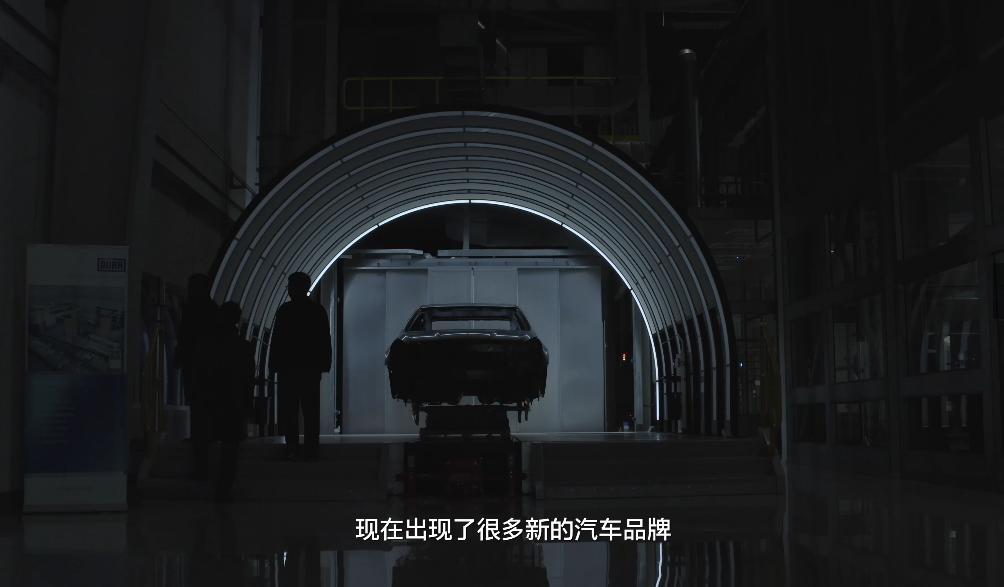 应用案例:杜尔上海