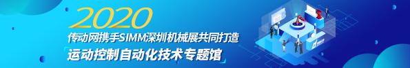 深圳機械展