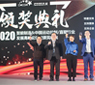2019 CMCD运动控制/CDDIA直驱领域年度大奖名单揭晓