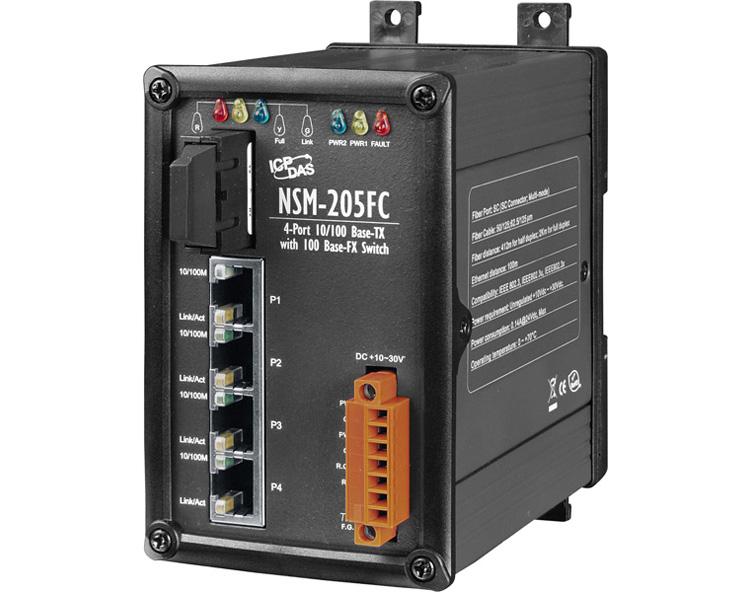工业交换机丨光纤交换机 光纤转换器