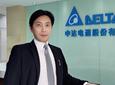 臺達任命譚怡中先生為中達電通股份有限公司總經理