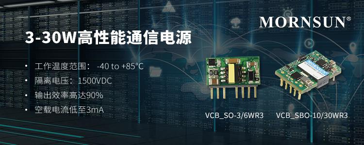 金升阳 最新3-30W高性能通信电源,金升阳助力5G产业加速