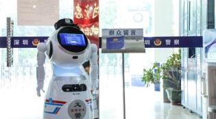 共抗疫情,優必選AI機器人上崗防疫一線