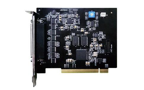 众为兴ADT-8989C1/H1 高性能8轴脉冲运动控制卡