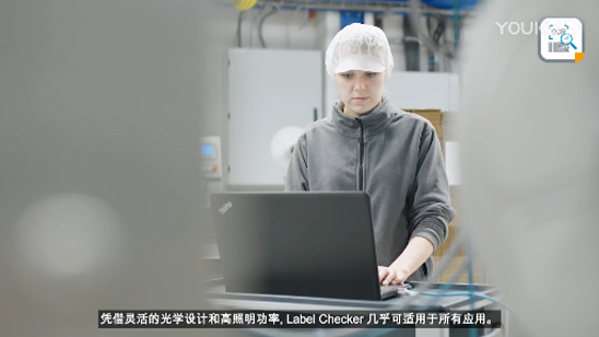 SICKAppSpace Solutions LabelChecker标签识别器