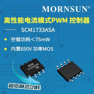 金升阳 反馈控制芯片——SCM1733ASA