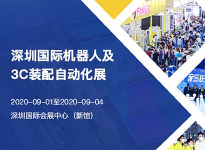 ITES深圳国际工业制造技术展览会暨第21届SIMM深圳机械展
