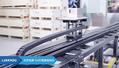 光伏行业-光学检测5m直线平台