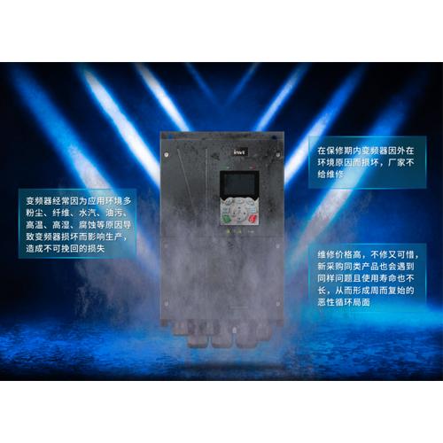 英威腾GD350 IP55专业高防护矢量变频器