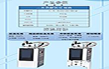 北京北分三谱GB503252020专用二次热解析仪