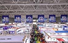 EeIE智博会 ▎300+企业商会组团、30000+专业观众已报名,8月6-8日共赴盛会