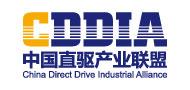 中国直驱产业联盟
