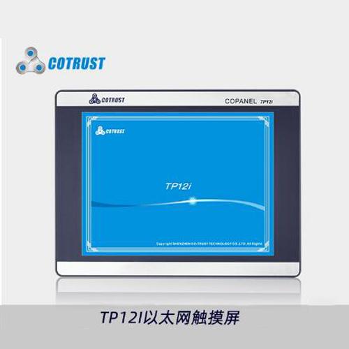 TP12I 以太网触摸屏(CTS6 T12I-CH032)