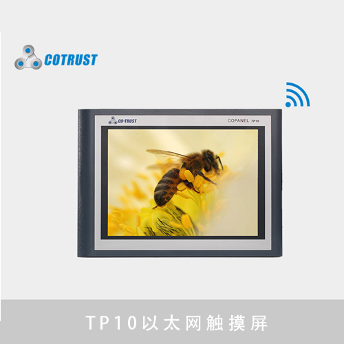 TP10以太网触摸屏(CTS6 T10-CH030)