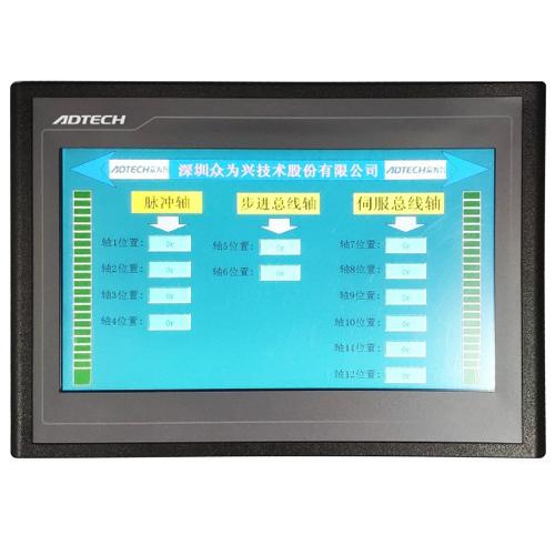 众为兴 TV7072Gi/TV1071GT  工业组态屏