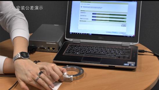 海德汉ECA4000系列角度编码器的安装方法