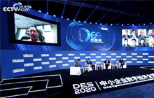 施耐德电气尹正:中小企业数字化转型16字建议