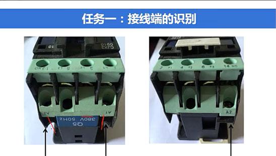 低压电器之交流接触器