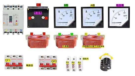 低压控制柜实物图接线