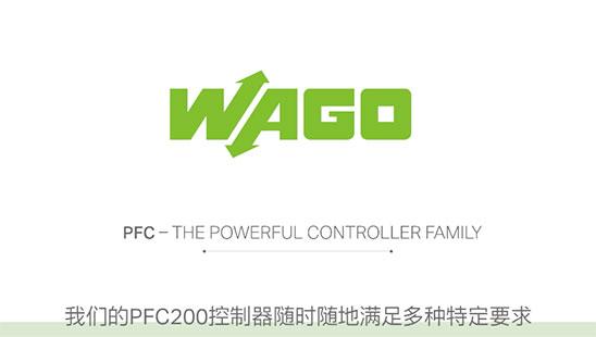 WAGO PFC200控制器