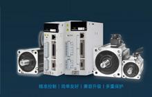 【四方电气】CA150系列伺服驱动系统