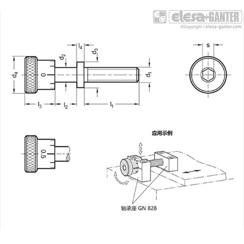 伊莉莎 GN 827 不锈钢调整螺钉 用于轴承座 GN 828