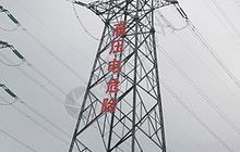 32个高压变频器常见故障