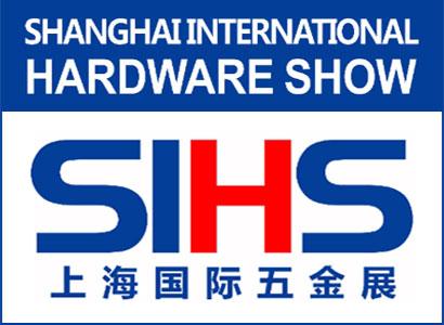 2020上海国际五金展SIHS'20