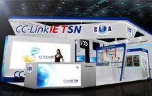 线下之约 | 工博会,邀您来看CC-Link协会携IE TSN最新成果