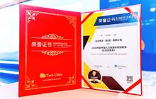 """台达自主研发人力资源信息管理系统 荣获""""2020中国人力资源科技创新奖"""""""