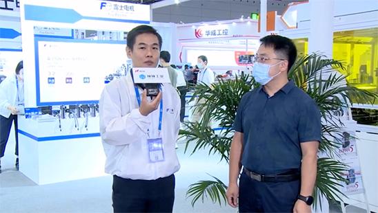 富士电机2020深圳工业展现场回顾