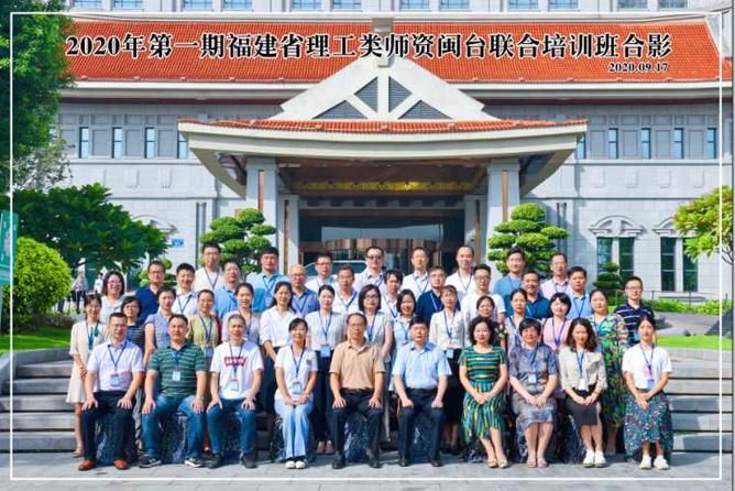 台达出席闽台培养项目教师培训班 分享智造理念与实践经验