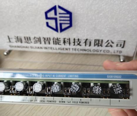 供应EMERSON艾默生5X00109G02控制器