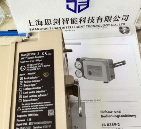 供应德国萨姆森SAMSON3730-3定位器含说明书
